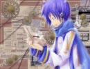 【KAITO】 課題曲 マイマスター 【再挑戦!】