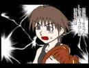 【日刊アイマスギャグ漫画】まこと日記 #146【IDOL ULTIMATE-39】