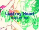 【巡音ルカ】Lost my Heart -Revenge mix-【オリジナル曲】