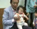 エコカー試乗会at自民党_2009.4.19開催 thumbnail