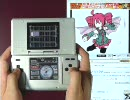 「ぽっぴっぽーMk-Ⅱ」をバンブラDXでフリー演奏してみた