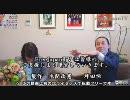 日本は鳩山由紀夫のもの!?、女性議定書退治・西川京子衆院議員 thumbnail