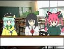 【東方】カリスマ教師☆さとり【3時間目】 thumbnail