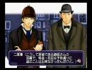 【テニスの王子様】RUSH&DREAM!夢イベント「名探偵」