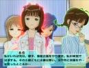 iM@s寸劇 Vol.22『人格改造・小鳥コーヒー』(前編) thumbnail