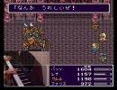 ファイナルファンタジー1-6 ピアノメドレー -Retro FF scene II- thumbnail