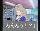 お年頃春香さん。その5。ぜんぺん。 【NovelsM@ster】