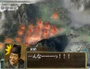 【三国志11PK】軍師黄皓の憂鬱 第39話「驚愕」 thumbnail
