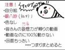 銀八妙アナログ100%☆【手書き】