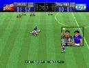 俺のアジアカップ 親善試合 日本vsベトナム 前半戦