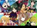【░合唱░】ロミオとシンデレラ【男4女4】 thumbnail