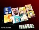 【7人合唱】Scene - ジミーサムP【Band Edition】 thumbnail