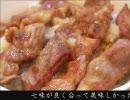 完全なる十勝豚丼 thumbnail
