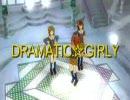 アイドルマスター となグラ!OP DRAMATIC☆GIRLY