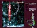 東方妖々夢 NormalシューターがHardでなんぞこれー Stage5-6