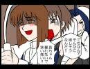 【日刊アイマスギャグ漫画】まこと日記 #150【IU-41 最終決戦】