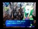 世界樹の迷宮 ロリピコその3