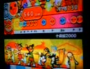 太鼓の達人七代目 十露盤2000