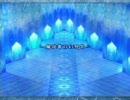バテンカイトス リュード一人旅 決意編:シェラ Part1
