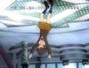 組曲『ニコニコ動画』 Version J 反転動画をうp