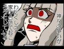 【日刊アイマスギャグ漫画】まこと日記 #151【らぁめん】
