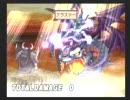 魔界戦記ディスガイア2 20段階修羅プリバ+バール*4 撃破動画