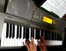 ピアノを練習してみた 3回目