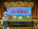 【ネタバレ】QMA6クエスト~サツキ~ thumbnail