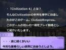 【MODプレイ】CivGoldEmpires1.22 バチカン市国プレイで策謀の渦 第二話