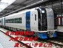 名古屋鉄道は大変な放送を流していきました 動画版 (リメイク