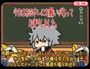 """BLAZBLUE(ブレイブルー)公式WEBラジオ """"ぶるらじ"""" 第3回予告"""