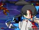 【MUGEN】遠野 羽衣乃 コンボムービー 「ねぇ、…しようよ!」