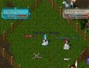 Ultima Online Pub16 Duel