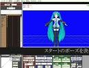 【ニコニコ動画】【MMD講座】トレース作業を公開してみた。Part1【基本編】を解析してみた