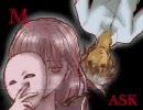 【学校であった怖い話】Mask【夫婦で替え歌】 thumbnail