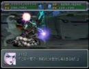 【作業用BGM】スーパーロボット大戦OGs/鋼の救世主 Ver.OG