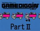 『GAME DIGGIN'(ゲームディギン)』~ゲームアーカイブスの魅力を掘り起こせ~【Part.Ⅱ】