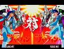 超鋼戦紀キカイオー ヒーローチャレンジモード パルシオン編...