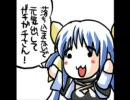 俺用ZIP2