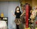 【gdgdですが・・・】BeMYSELF踊ってみた【みぃり】 thumbnail
