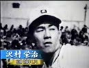 【ニコニコ動画】プロ野球 名投手列伝を解析してみた