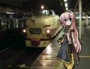 【巡音ルカ】 終着駅 【奥村チヨ】