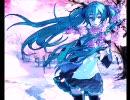 「さよならのかわりに、花束を_Arranged by yusuke」を歌ってみた by豆柴