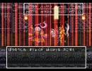 【DQ6】 倒せないボス ドグマを倒してみる thumbnail