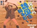 【三国志Ⅸ】100匹阿斗ちゃんPK 七匹目「オペレーション・I」 thumbnail
