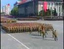 【ニコニコ動画】朝鮮人民軍創建60周年記念パレード④を解析してみた