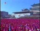 朝鮮人民軍創建60周年記念パレード⑤