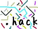 【字幕】調子に乗ってよく迷子になる人が「.hack 」をプレイ part4