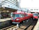 名鉄7000系パノラマカー7007F犬山駅発車