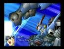 スパロボOGs - ソードブレイカー+おまけ vol.2 -